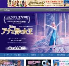 「アナと雪の女王」同性愛テーマと解釈も…劇中歌「Let it go」はカミングアウトの歌?