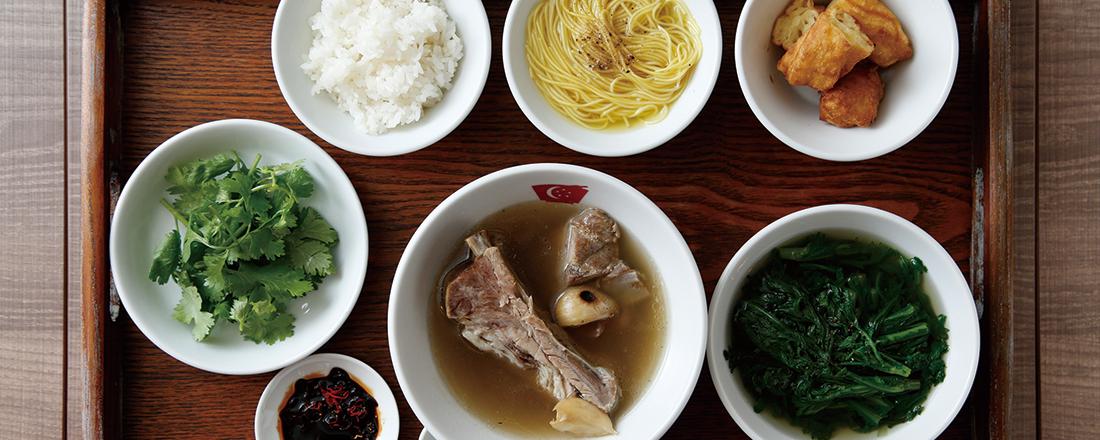 【東京】フリー限定 シンガポールな宴