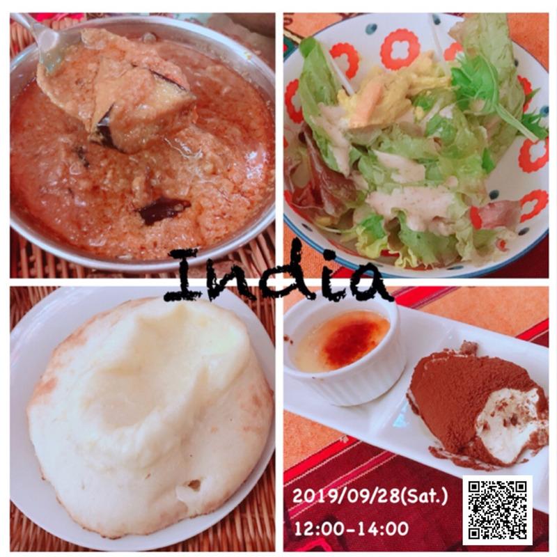 9/28(土)インド料理を食べようオフ会in名古屋