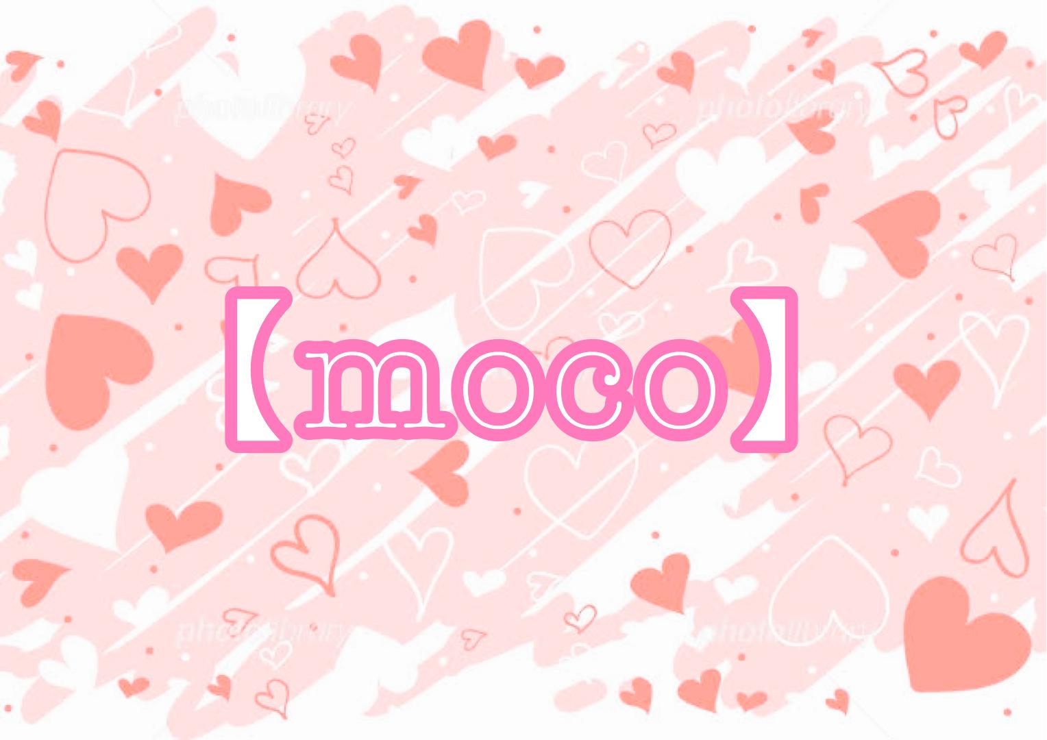 【moco】オフ会♪