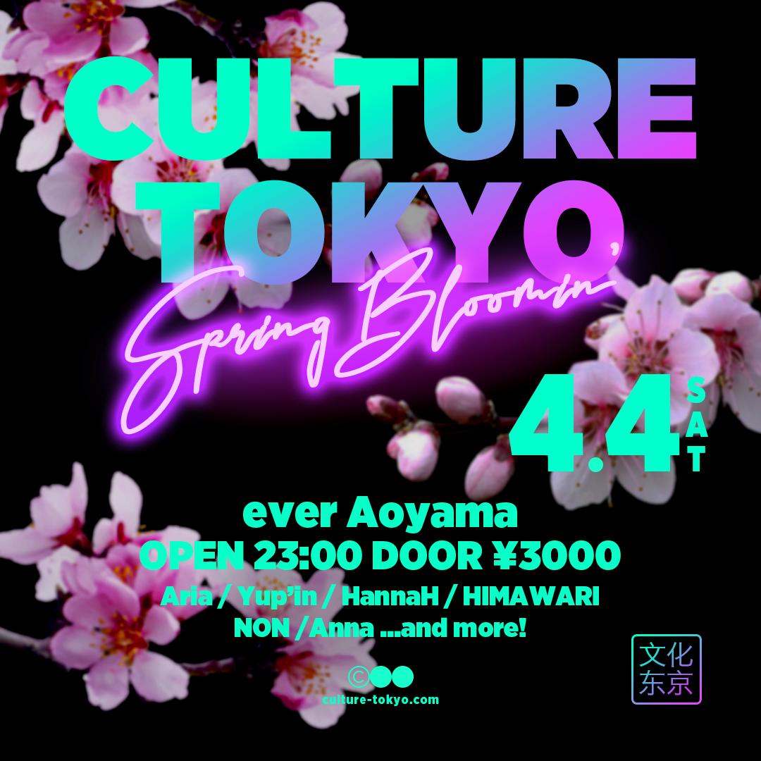 4/4(土) CULTURE TOKYO -Spring Bloomin'-