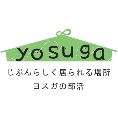 yosuga写真ぶ 思い出の旅先をシェアしよう@zoom
