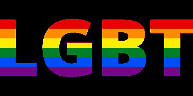 【※開催中止※】名古屋LGBT!For L