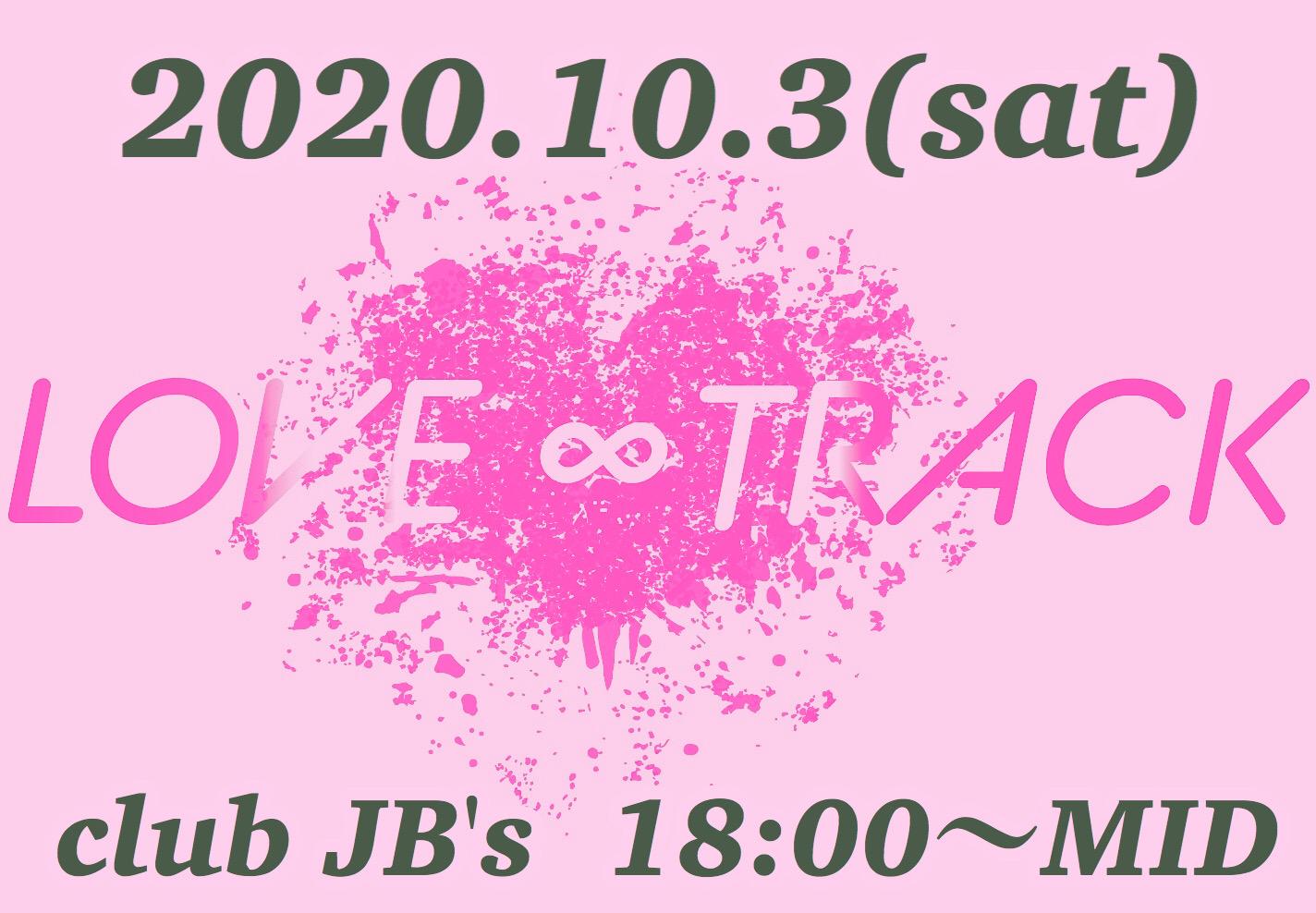 名古屋10.3(土)LOVE∞TRACK