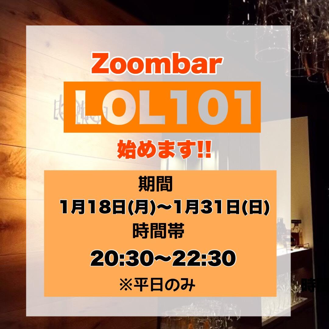 ZoomBAR LOL101