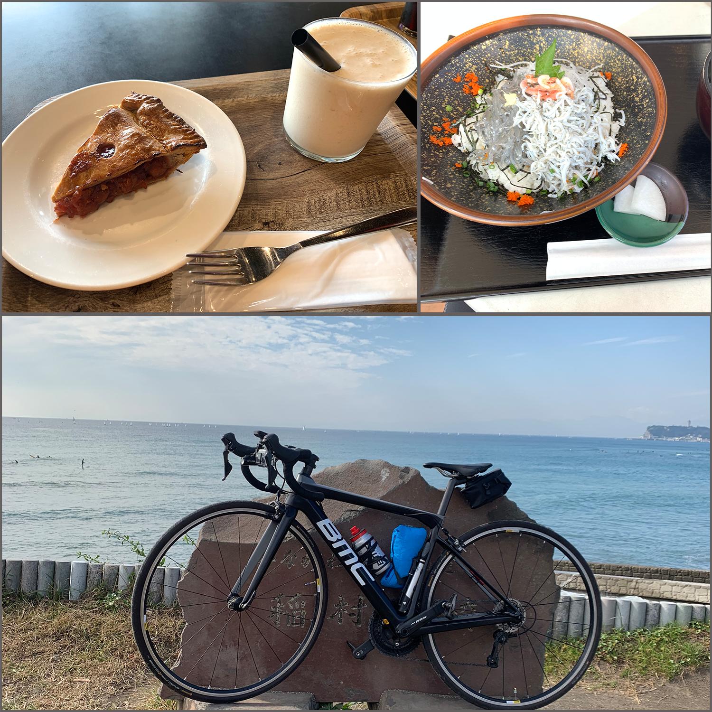※満席※【東京】9/23 自転車オフ会