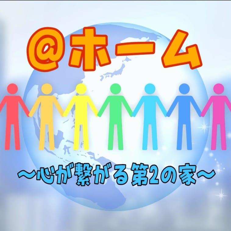 【池袋】10/5開催 セクシャルは個性!!魅力!!素晴らしい