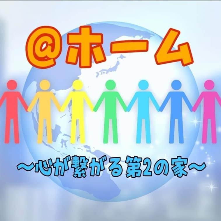 ※残り6名【池袋】9/21開催 セクシャルは個性!!魅力!!